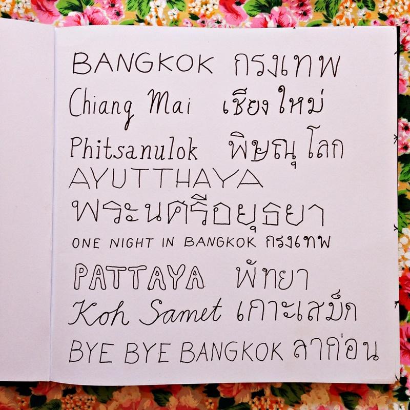 Cathrin Gressieker_thaibook1